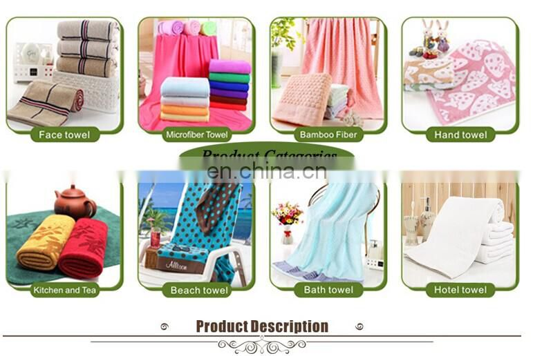 Wholesale Excellent Absorption Microfiber Tea Towel with logo