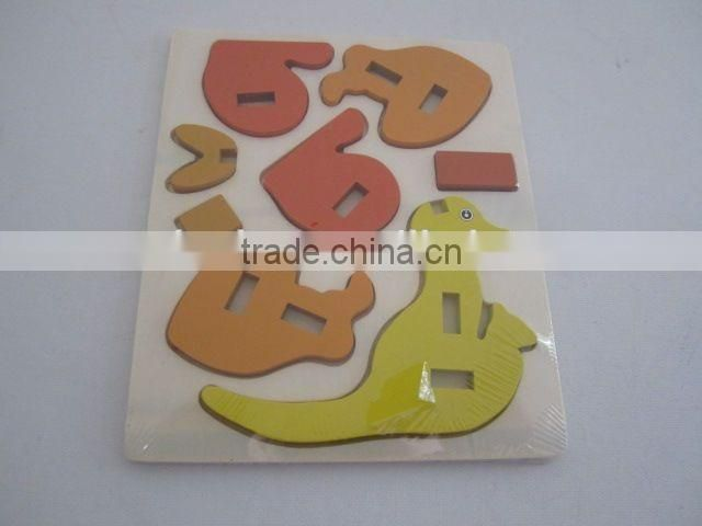kangaroo shaped wooden puzzle