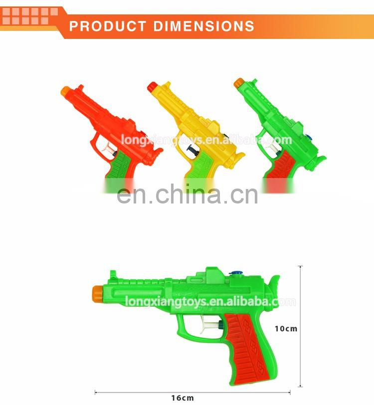New style summer toys colorful children's toy mini water gun with certificates for wholesale