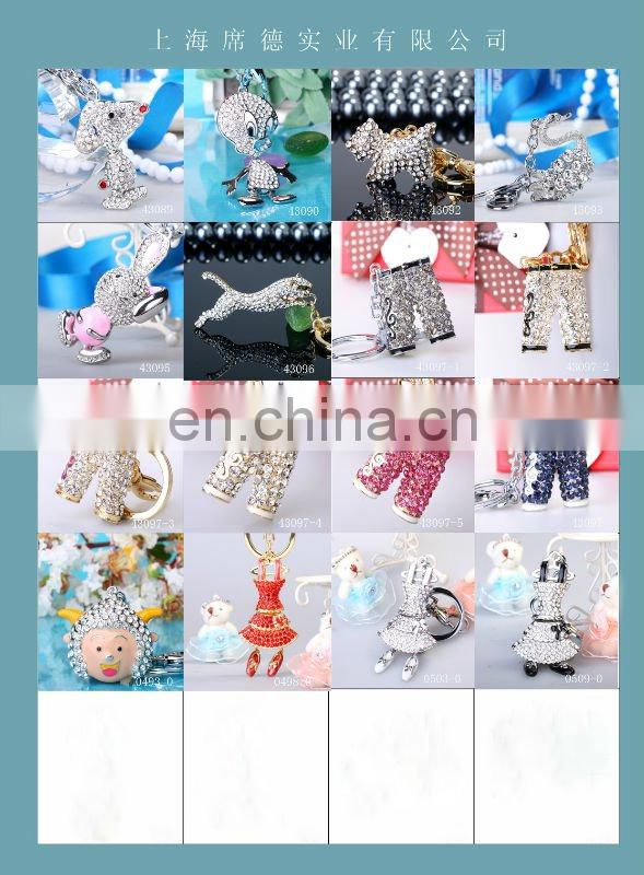 BLUE RHINESTONE/CRYSTAL ELEPHANT KEYCHAIN FOR KIDS