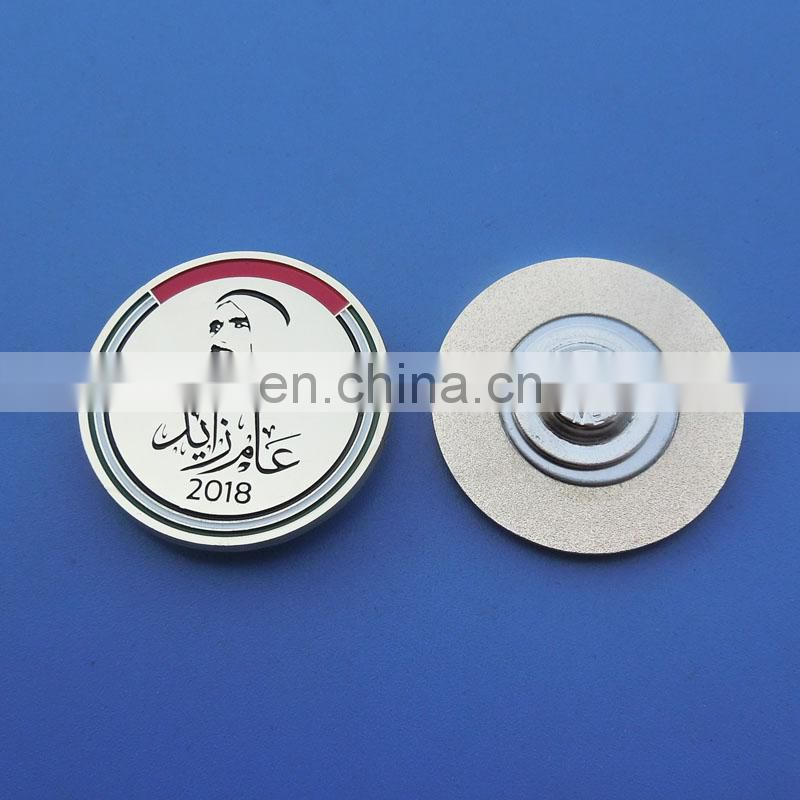 20mm 14k gold magnetic badges of 2018 Year Of Zayed
