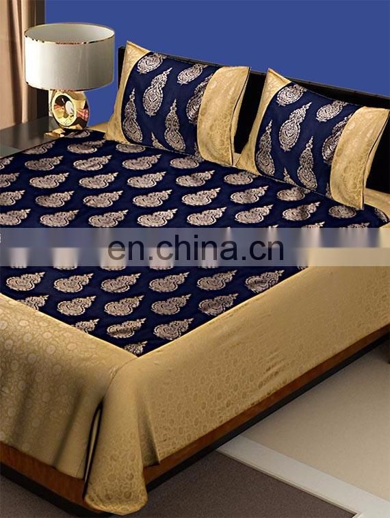 Blue Beige Printed Cotton Bed Sheet Set