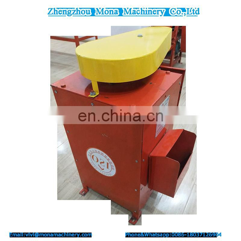 Coffee bean degumming machine for coffee bean pulp removal Image