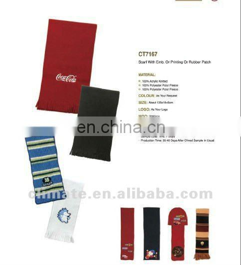Polar fleece scarf promotional with emb logo