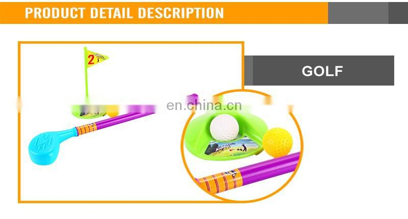 New Colorful Plastic Funny Toy Kids Golf Set Toy