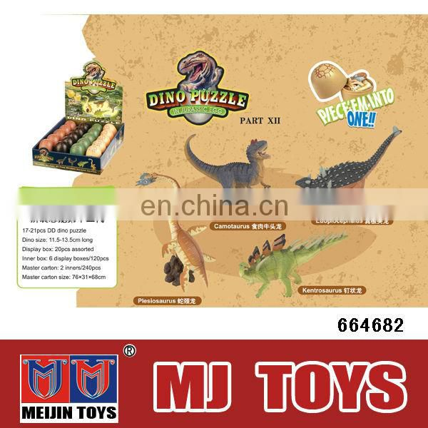 2014 promotional rubber dinosaur toy