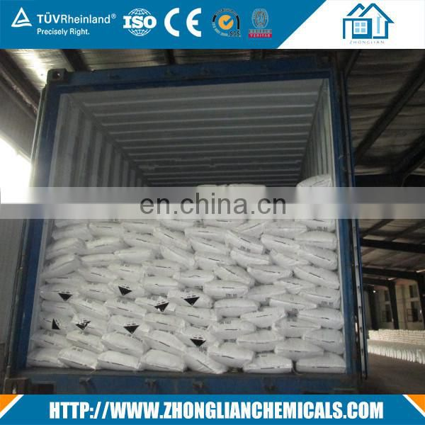 2019 hot selling caustic soda pearl 99% price  for sale
