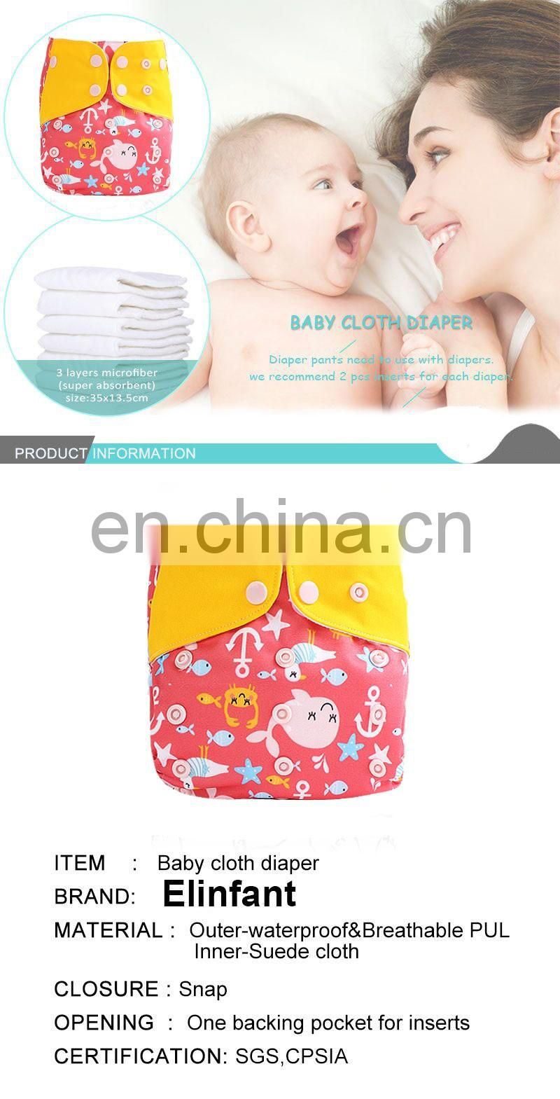Elinfant fast dry suede cloth Pocket Diaper Baby Nappy leak reusable cloth diapers