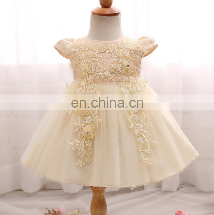 Beige Flower Girl Tulle Dress Vintage Wedding Baptism Dress Tutu Bridesmaid Outfit