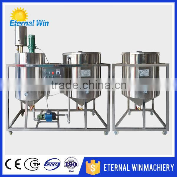 Latest technology virgin coconut oil filter machine