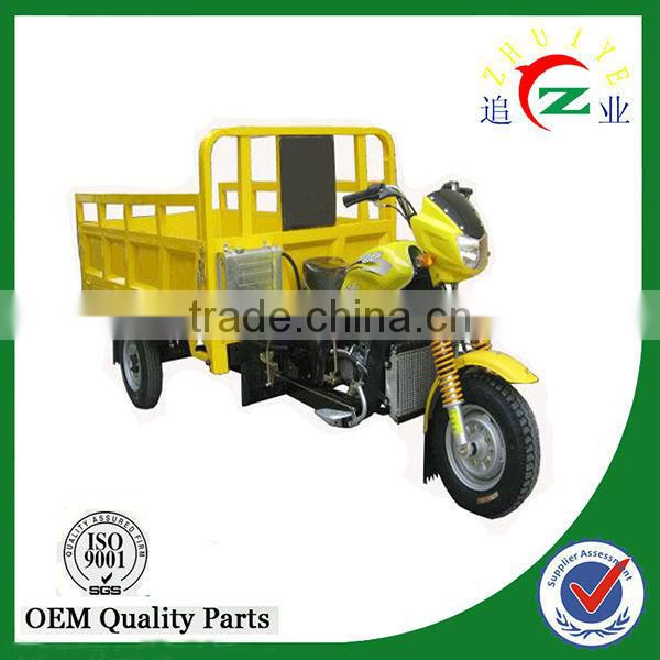 China manufacture 250cc three wheel motorcycle for cargo