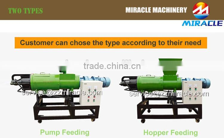 Farm machinery animal dung process machines, process poultry dung separating, machine solid separator