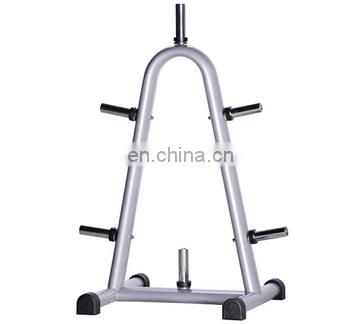 Disc rack:W9839 one-station commercial strength equipment/ body building gym equipments