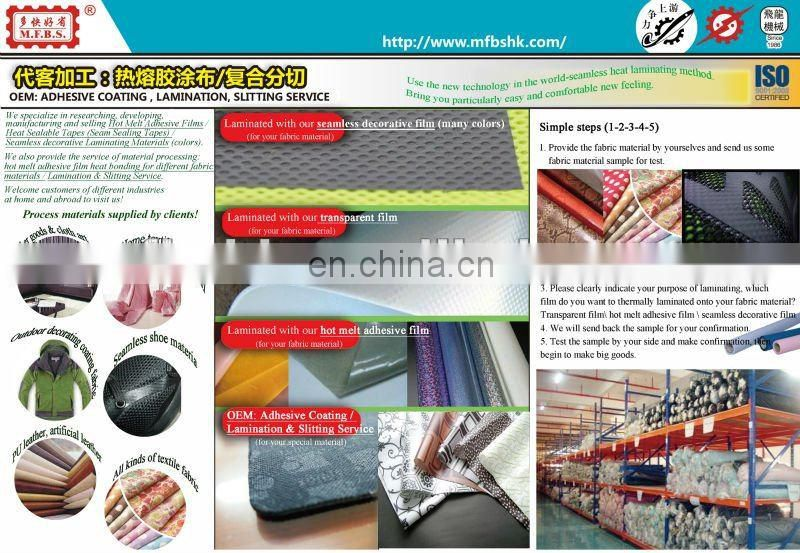 fabric adhesive service: Hot melt adhesive coating for fabric material