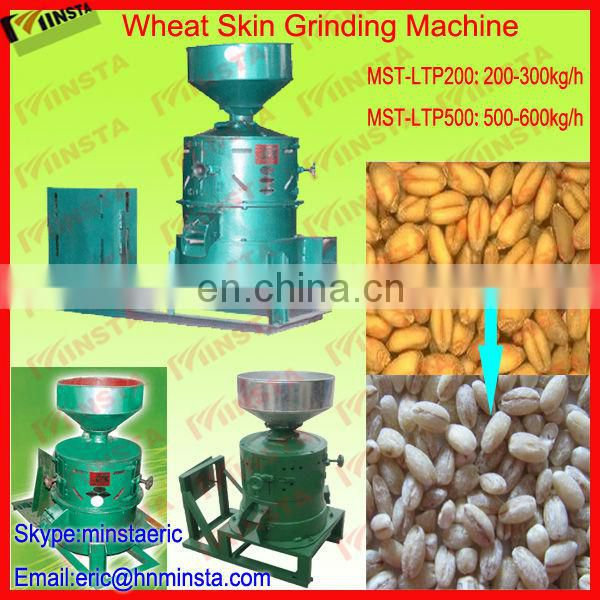 multifunctional electric Spelt peeling machine for europe bread making