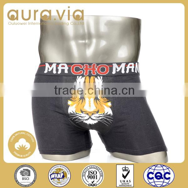 Professional OEM/ODM Factory Supply 100 cotton men boxer shorts cusomize models mens boxer shorts