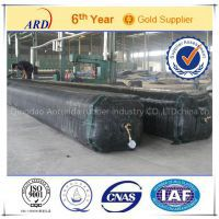 Qingdao Aorunda rubber industry CO.,LTD