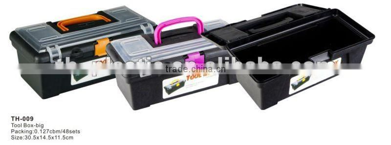 Plastic multi-function tool box with hard case