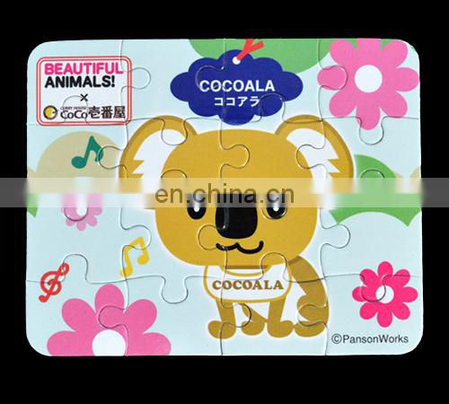 Cute cheap eco small jigsaw puzzle