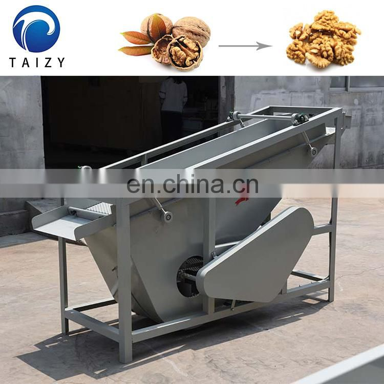 nut almond walnut sorting machine kernel shell separator machine