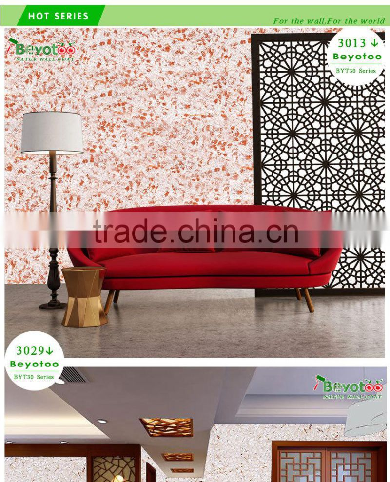 Indian paper new natural wall coating