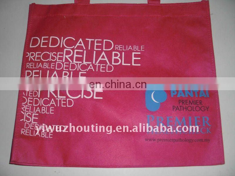 Customize shopping bag with logo