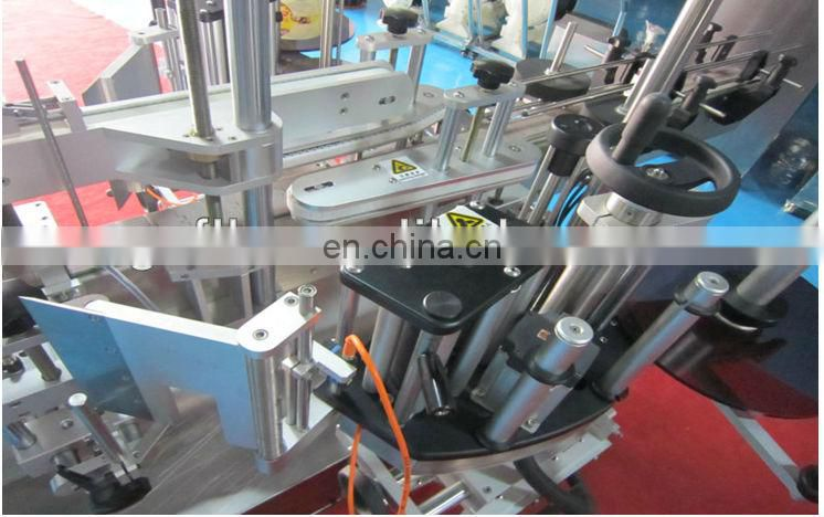 FLK new design non-dry glue labeling machine