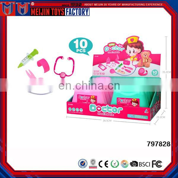 2017 hot sale high quality simulation tool educational toys doctor set for kids