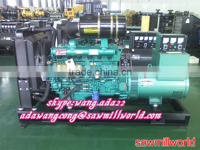 30kw electric diesel engine generator for sale