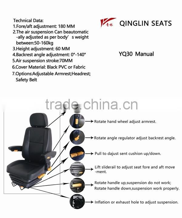 Volvo truck driver seat with air suspension(YQ30) of Truck