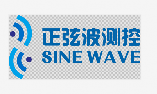 Xi'an sine wave measurement and Control Technology Co., Ltd