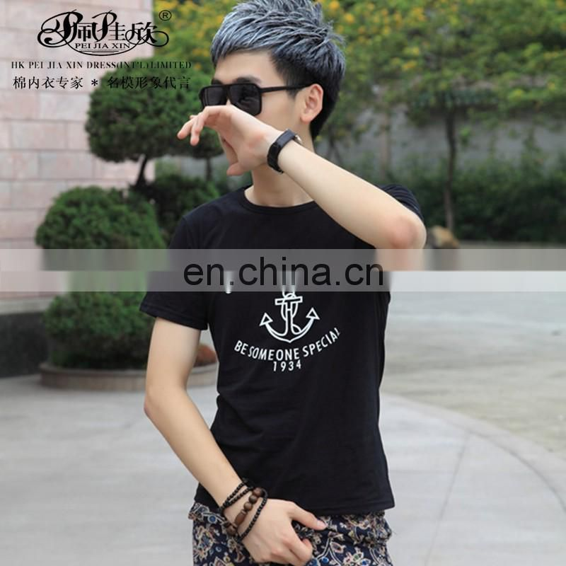 Peijiaxin Fashion Design Casual Style Print Plain Men's t shirt
