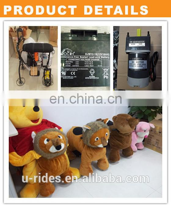 Electric toy car Coin operated dog walking plush animal for kids