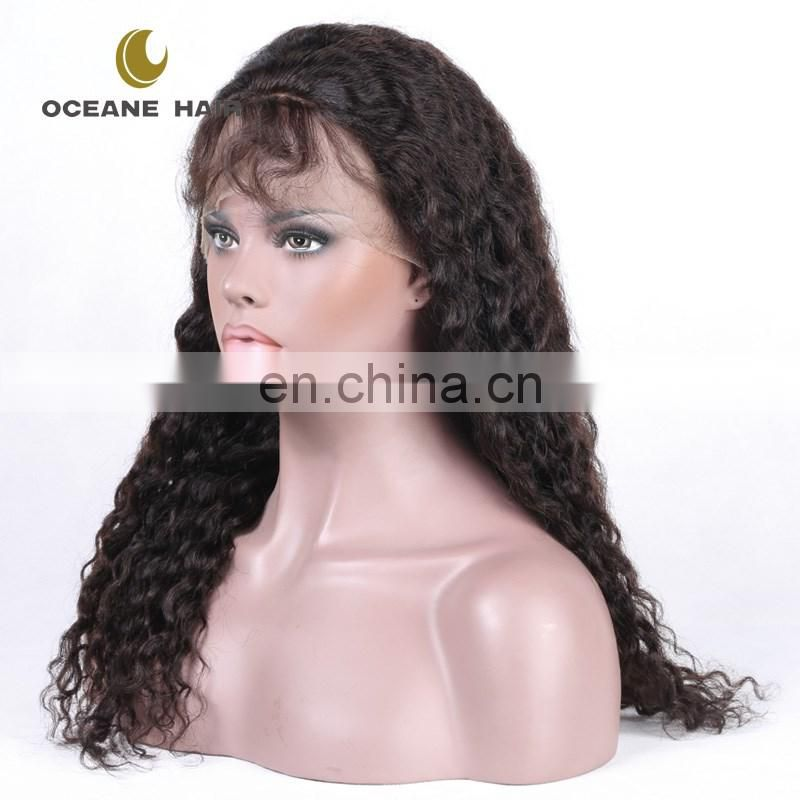 Top quality human hair wig wholesale human hair full lace wig for black women