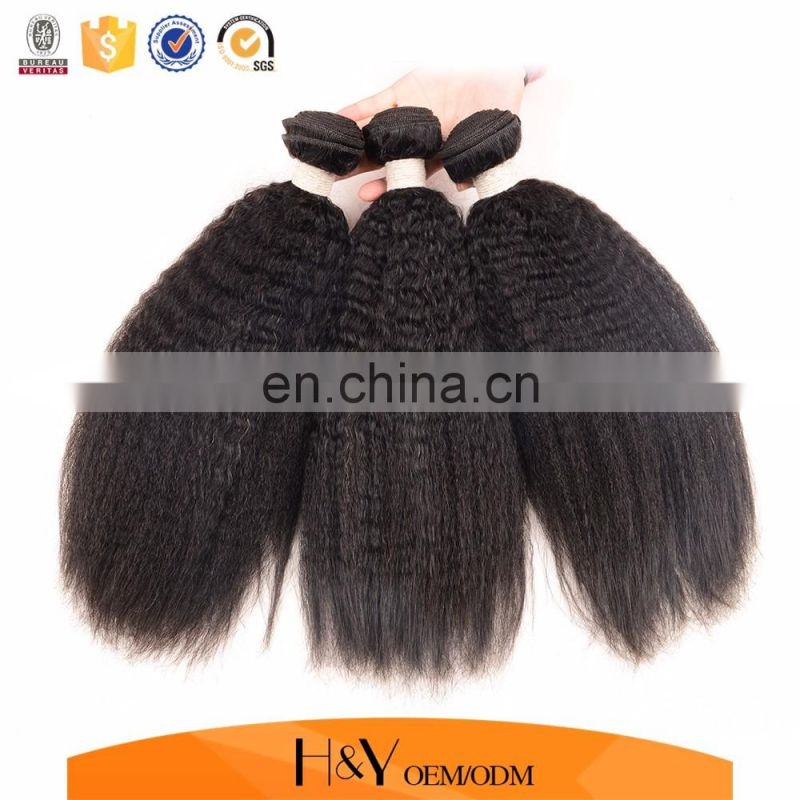 100% human hair weft kinky twist curly unprocessed hair extension can be dyed and bleached