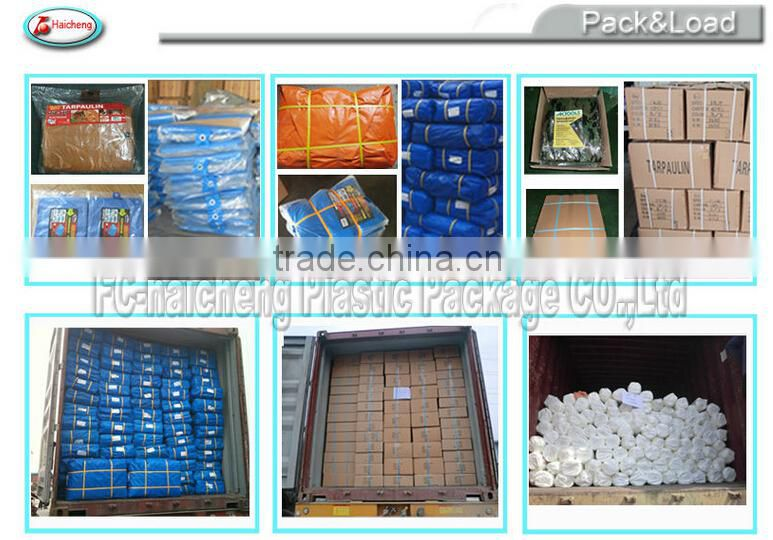 pe tarpaulin, China made pe tarpaulin ,quality pe tarpaulin for truck cover from China