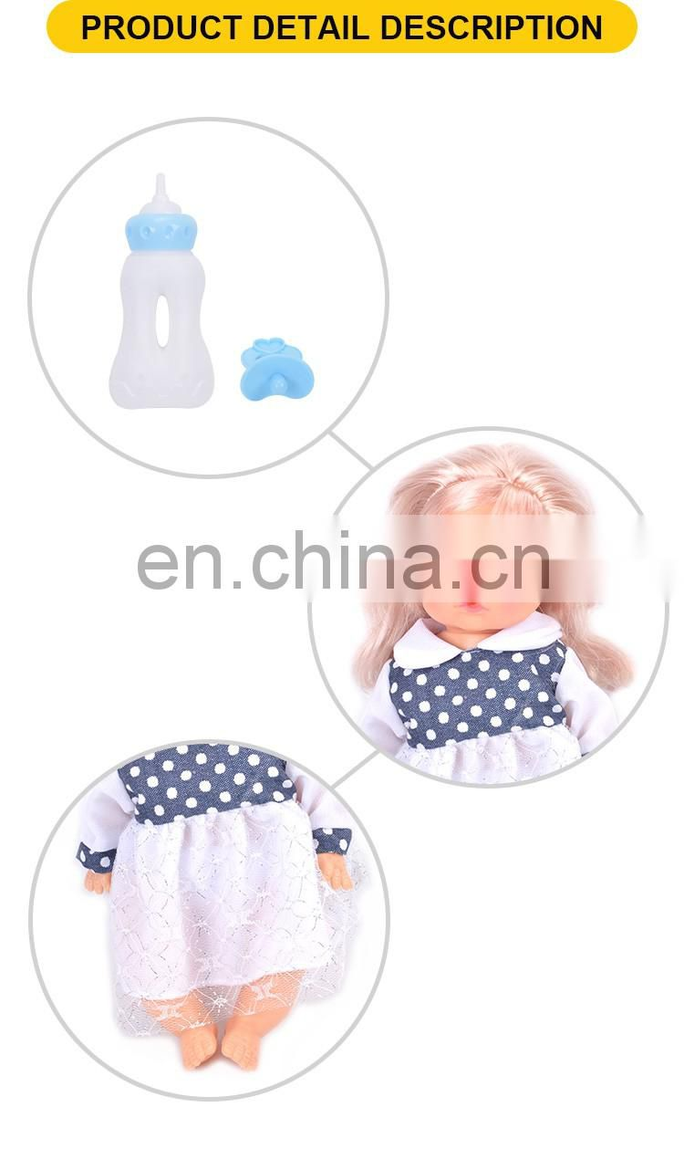 Hot selling 12inch baby toy doll with IC&bottle