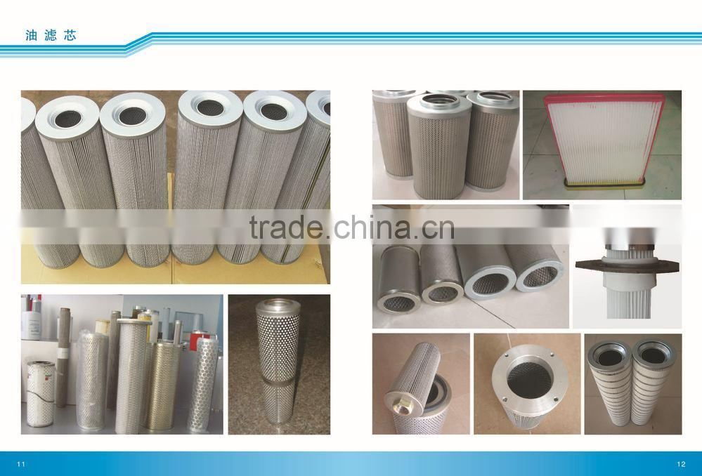 High precision filter oil water separation marine diesel machine oil filter stainless steel wrap filter cartridge