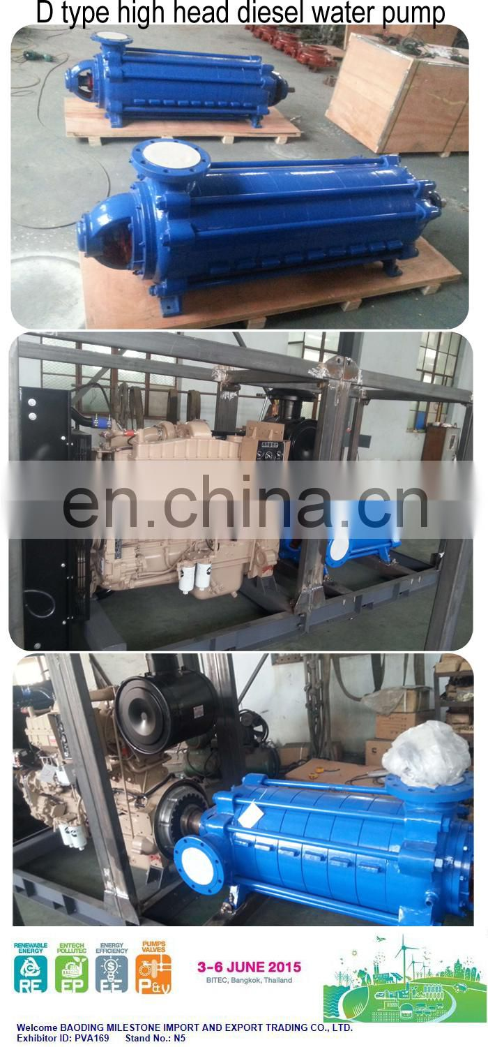 60m High head multistage water pump pressure 30 bar