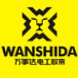 WANSHIDA TAPE (HUBEI) CO., LTD