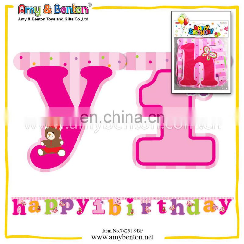~New Fashion Paper Birthday Cheap Toy Bunting Flag*