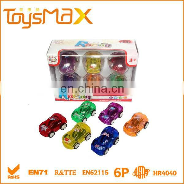 Chenghai Egg With Toy Inside for Kids