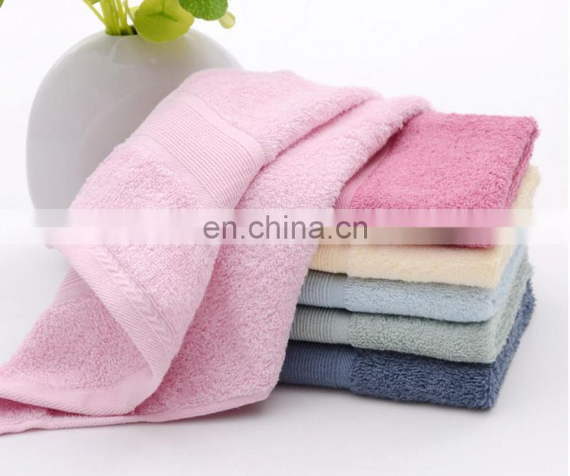 Wholesale Soft Solid Color Jacquard 100% Bamboo Fiber Baby Towel