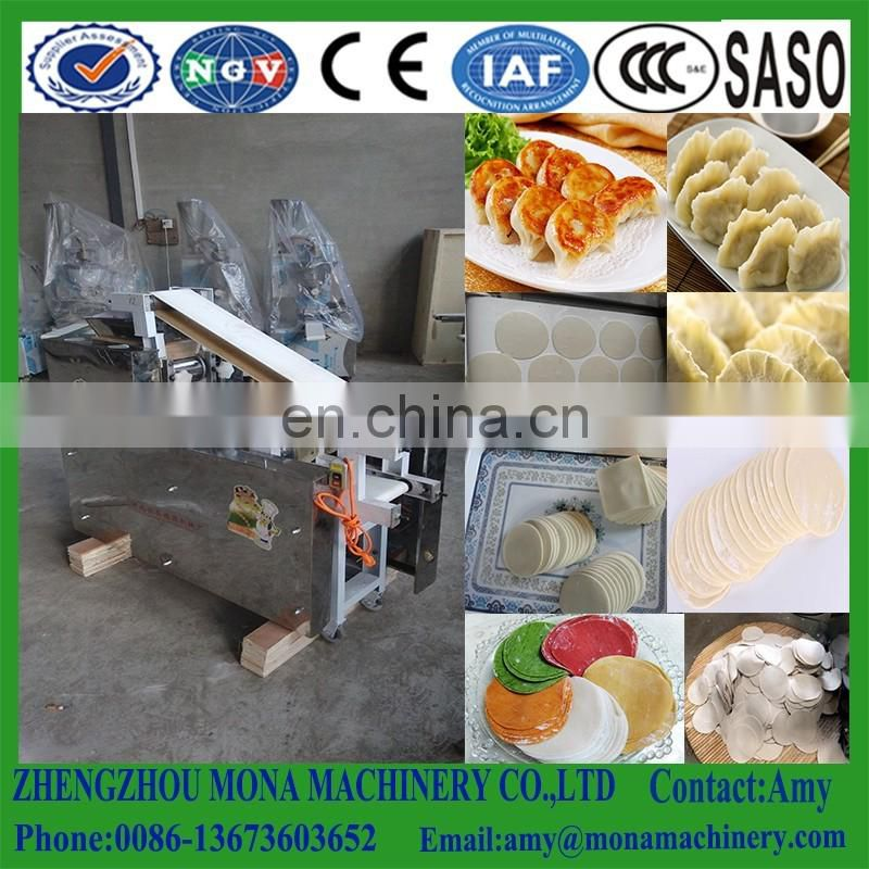Automatic Dumpling Wrapper Making Machine spring roll sheet chapati making machine