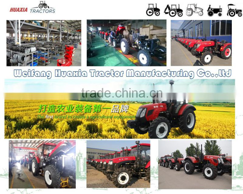 100hp 110hp 120hp farm implements tipper trailer and farm tractors Huaxia 1204 with front end loader