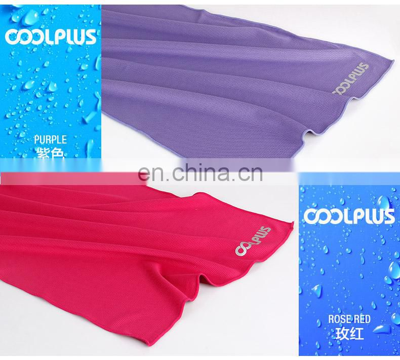 Best Selling Customized Logo gym cooling ice towel
