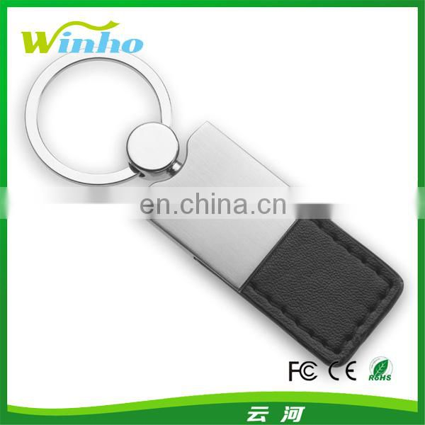 Promotional Leather Keyring