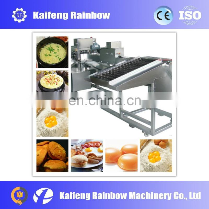 Factory price Pasteurized egg liquid breaking machine/egg white separating/egg yolk separator machine from egg process machine