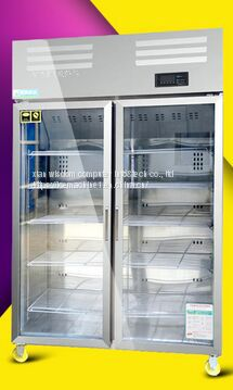 Cooling Display Cabinet Supermarkets 905x480x730 Image
