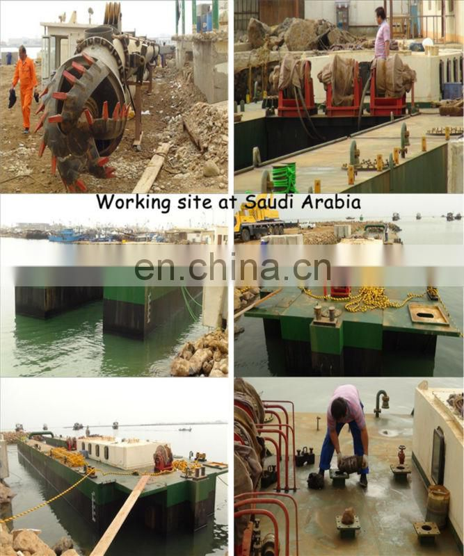 mechanical sea sand bucket dredger